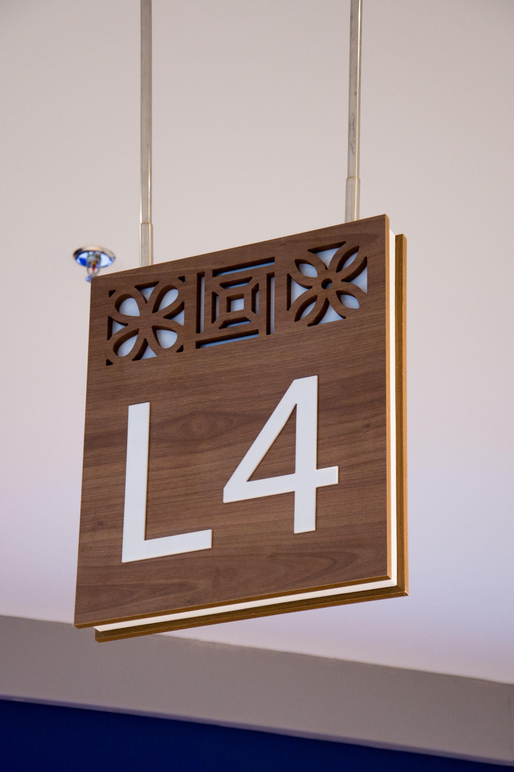 Laminati 1 | Applicazioni | Fiore Installazioni
